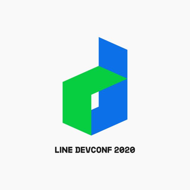 Developer Conference 2020